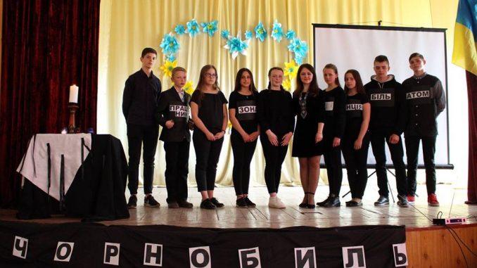 Пам'яті жертв Чорнобильської катастрофи