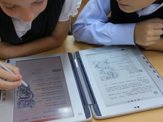 Електронні підручники для 5 класу