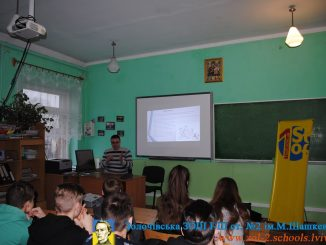Володимир Костюк