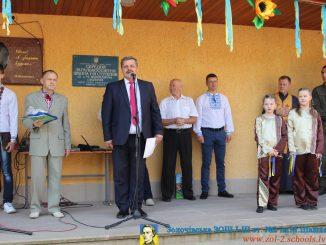 Керівник відділу освіти В.Бартошик