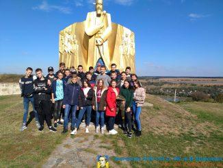 Екскурсія 9-Г класу в Кам'янець-Подільський