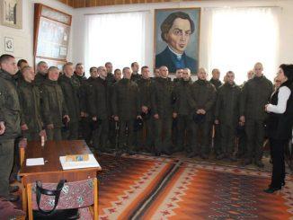 Популяризація ідей Маркіяна Шашкевича серед військовослужбовців
